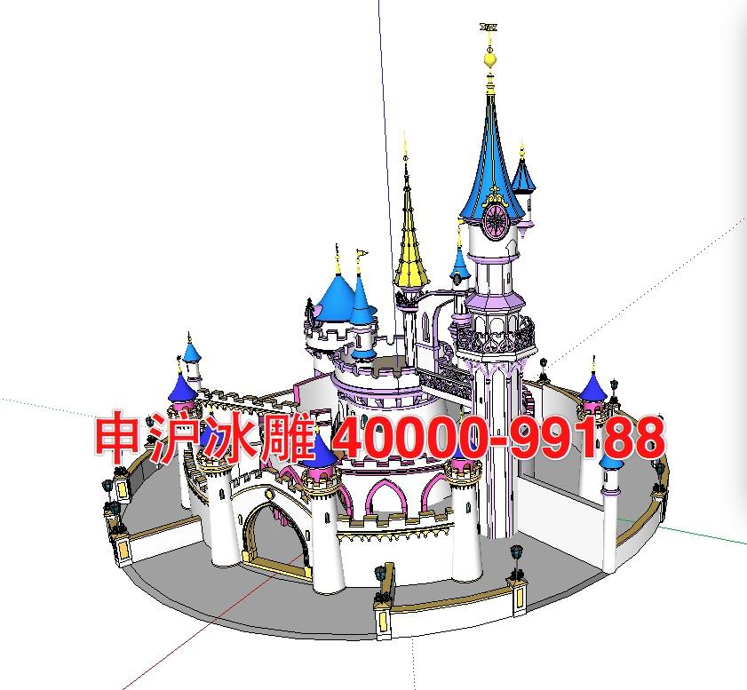 申沪冰雕城堡设计图